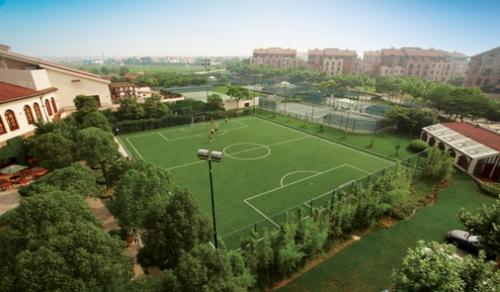 Shanghai Racquet Club Apartments